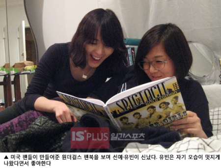 reading spectacle's photobook!